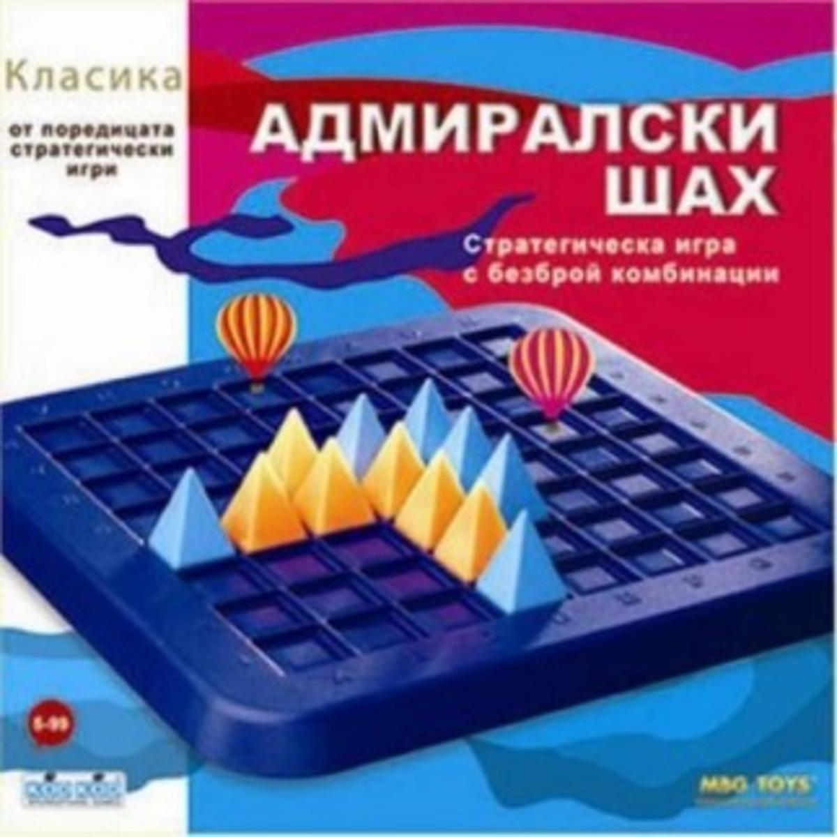 Адмиралски шах